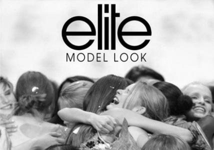 Elite, uma das melhores agências de modelos do Brasil.